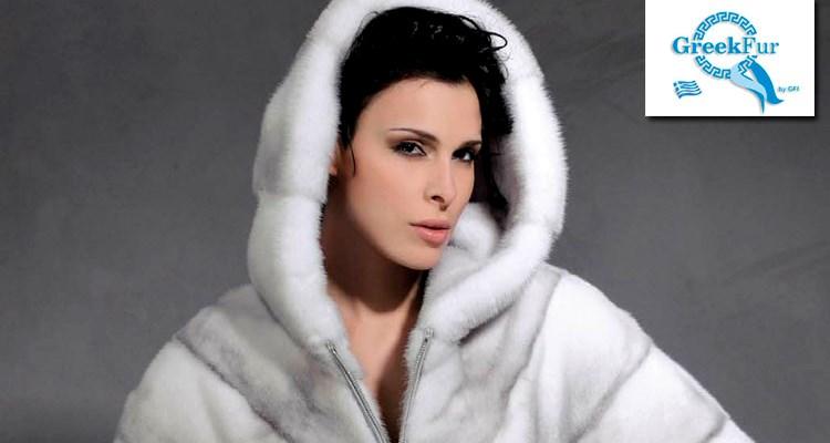 Сертификат качества Greek Fur