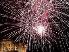 Афины, Новый год, Академия