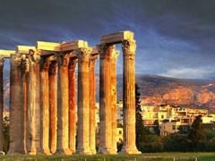 Греция, Академия