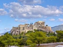 Греция, Акрополь, Академия