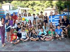 Kalyvas Camp