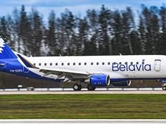 "Авиакомпания ""Белавиа"" (Belavia Airlines)"