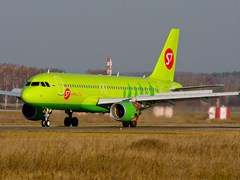 S7 airbus-A320-200