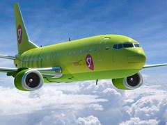 S7 Airlines (Сибирь)