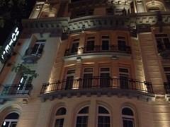 Ilisia Hotel  - photo 1