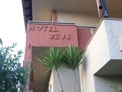 Zeus Hotel  - photo 4