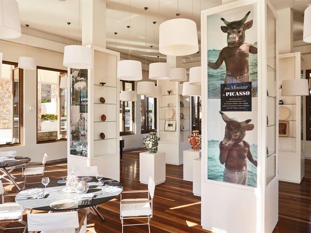 Amirandes Grecotel Exclusive Resort - 12
