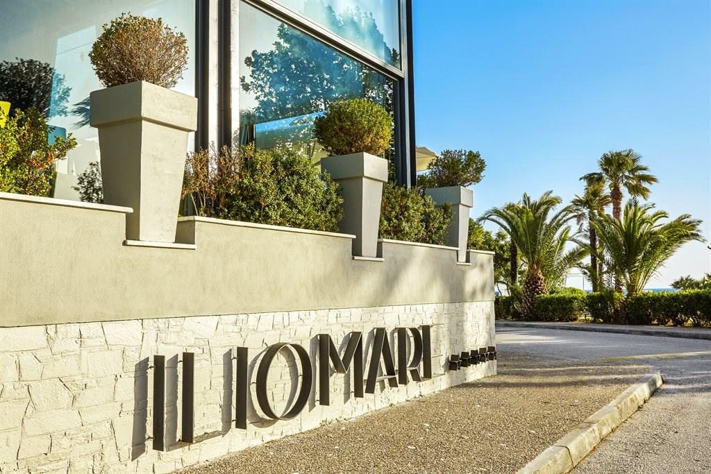 Ilio Mare Hotels & Resorts - 13