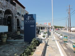 Diogenis Blue Palace Hotel - photo 8