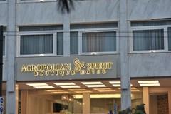 Acropolian Spirit Boutique Hotel - photo 6