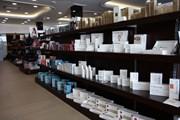 Pomegranate Wellness Spa Hotel: Cosmetics Boutique