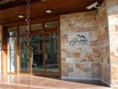 Adeona Ski & Spa Hotel - photo 3