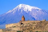 ЭВРИКА! Дары Армении